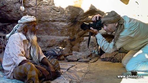 Фотограф Юрий Афанасьев съемка отшельника. Фототур Йемен + Сокотра 2010.